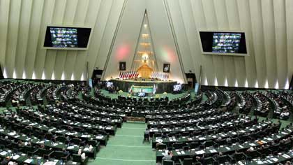 Парламент в Турции (7) 2018