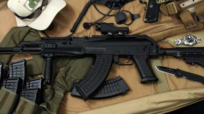 Количество снарядов на единицу оружия (13 букв)