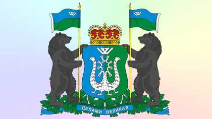 Округ на Тюменской земле (4 буквы)
